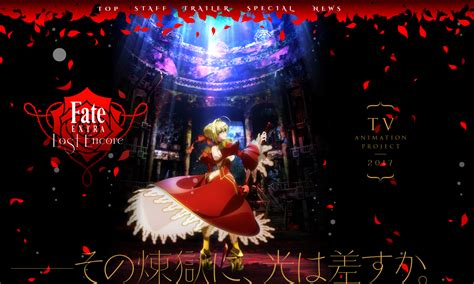 TVアニメ「Fate/EXTRA Last Encore」に劇場版「Fate/stay night [Heaven's Feel