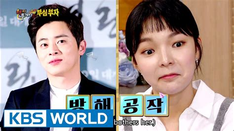 Park Jinjoo's life was almost ruined because of Jo Jung