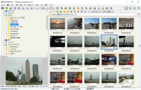 FastStone Image Viewer の評価・使い方 - フリーソフト100