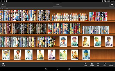 SideBooks -PDF・電子書籍・コミックViewer - Google Play の Android アプリ